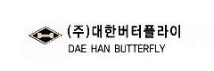 Dae Han Butterfly