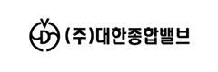 Daehan Jonghab Valve