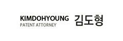 KIMDOHYOUNG PATENT ATTORNEY