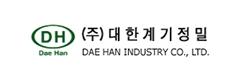 Dae Han Industry Corporation