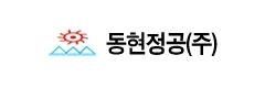 Dong Hyun Precision