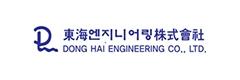 DONG HAI ENG