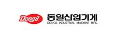 Dongil industrial Machine MFG. Corporation