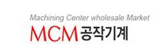 MCM Machine Tools
