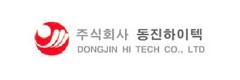 Dongjin Hi tech Corporation