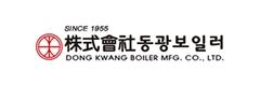 DONG KWANG BOILER