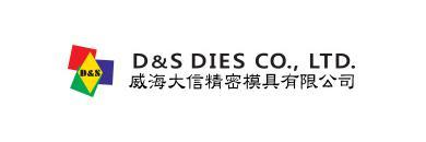 D&S DIES Corporation