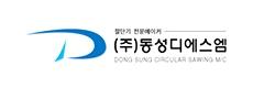 DONG SUNG CIRCULAR Corporation