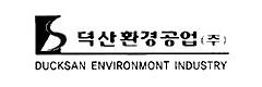 DUCKSAN ENVIRONMENT Corporation