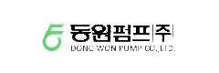 DONGWON PUMP Corporation