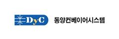 동양컨베이어시스템 Corporation