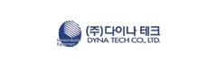 Dynatech Corporation