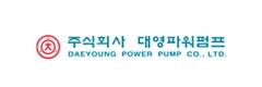 (주)대영파워펌프 Corporation