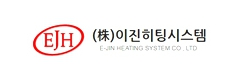 E-JIN HEATING SYSTEM Corporation