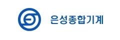 Eun Sung Machinery Corporation