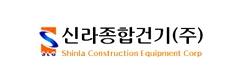 SHILA Corporation