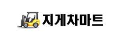 Western Busan Forklift Mart