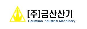 GEUMSAN INUTRIAL Corporation