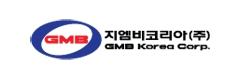 (주)지엠비코리아 Corporation