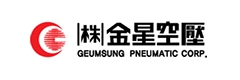 GEUMSUNG PNEUMATIC Corporation