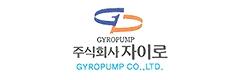 GYRO PUMP