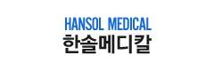 Hansol Medical Corporation