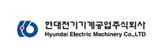 HYUNDAI ELECTRIC MACHINERY corporate identity