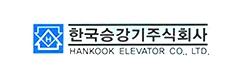 HANKOOK ELEVATOR