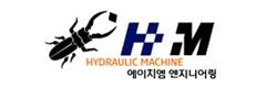 에이치엠 엔지니어링 Corporation
