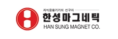 HANSUNG MAGNET Corporation