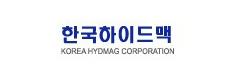 한국하이드맥 Corporation