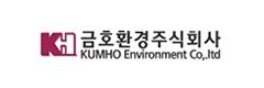 KUMHO ENVIRONMENT Corporation