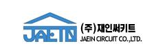 Jaein Circuit