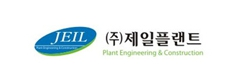 (주)제일플랜트 Corporation