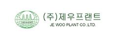 Jewoo Plant