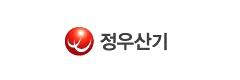 (주)정우산기 Corporation