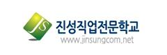 JINSUNG ACADEMY