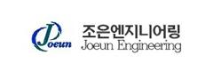 Joeun Engineering