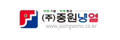JOONGWONS Corporation