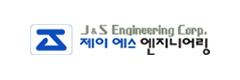 J&S ENG Corporation