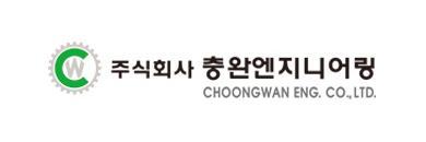 CHOONGWAN ENG Corporation