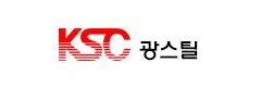 Kwang Steel Corporation