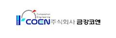 Keumgangcoen Corporation