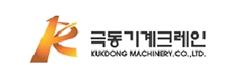 Kukdong Machinery Corporation
