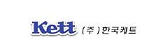 (주)한국케트 Corporation
