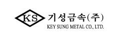 Keysung Metal