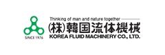 KOREA FLUID MACHINERY