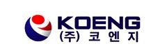 KOENG corporate identity