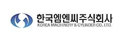 Korea Machinery & Cylinder
