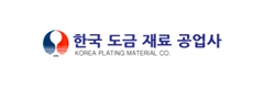 Korea Plating Material's Corporation